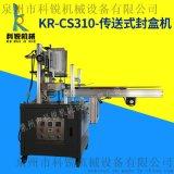 江蘇省揚州市生產熱熔膠封盒機在哪