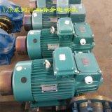 亞重起重冶金用YZR160L-8/7.5KW單出軸三相非同步電動機,額定轉速750r/min,頻率50HZ,額定電壓380V