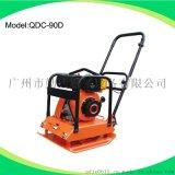 供應廠家直銷QDC-90D柴油平板夯  平板夯