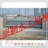 鋼壩閘門液壓鋼壩閘門湖北鋼壩閘門廠家(價格)