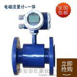 導電液體流量計 污水流量計價格 0.5級電磁流量計