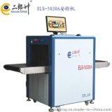 安檢X光機5030A價格,快遞X光安檢機,X光機價格,快遞X光安檢機價格,快遞X光安檢機品牌