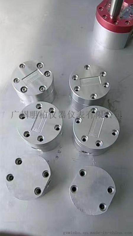 LCZ液體橢圓齒輪流量感測器、微型容積式流量計