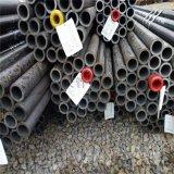 天津產3087鍋爐管,5310高壓鍋爐管