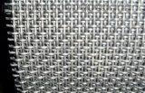 軋花網廠家供應黑絲軋花網 振動篩網 錳鋼軋花網 304不鏽鋼軋花網 舉報 本產品採購屬於商業貿易行爲
