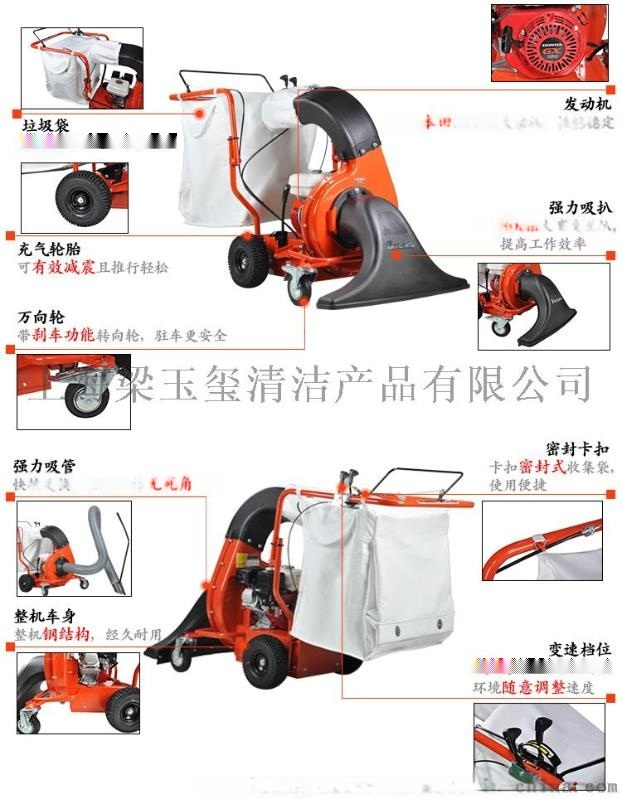 樹葉清掃機,吹樹葉機落葉清理機,吸樹葉機