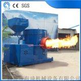 鍋爐生物質燃燒機 燃燒器 生物質顆粒燃燒機