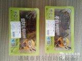 蔬菜氣調包裝機,鮮肉氣調包裝機,水果氣調包裝機