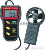 新款AVM-303風速計,臺灣泰仕數位風速儀,葉輪式風速儀