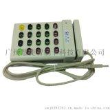密碼小鍵盤USB介面,帶語音 移動聯通銀行有線USB數位鍵盤帶