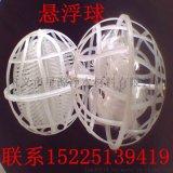 桂林污水處理用懸浮球填料