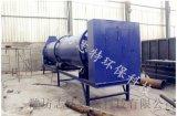 志特環保ZTLQ 轉筒冷卻器