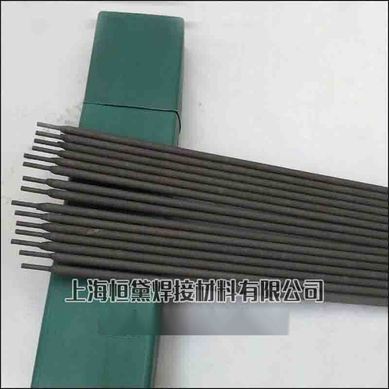 MD501耐磨焊條ZD5耐磨焊條破碎機錘頭耐磨焊條