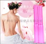 生殖女性私密宮頸糜爛修復凝膠私密產品OEM