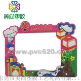 PVC廣告軟膠相框 定製矽膠塑膠相架