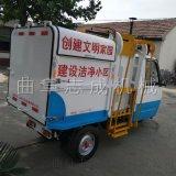 供應新型城市環保小型垃圾車電動環衛車