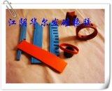 矽橡膠模壓件