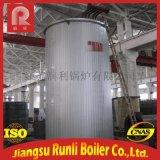 江蘇潤利A級 YYQW系列臥式立式燃油/氣導熱油鍋爐 700KW工業專用鍋爐 舉報