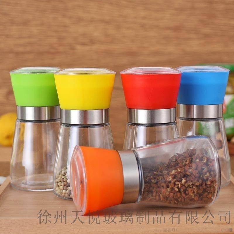 手動胡椒研磨器黑胡椒粉玻璃廚房用品調味瓶