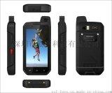 全網通4G GPS北斗 IP68工業智慧三防手機