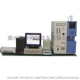 高頻紅外碳*分析儀