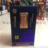 木質酒盒包裝廠家定做優質酒盒廠家直供