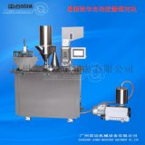 膠囊填充機 膠囊填充機配套使用設備 粉碎機、混合機、制粒機、灌裝機、包裝機
