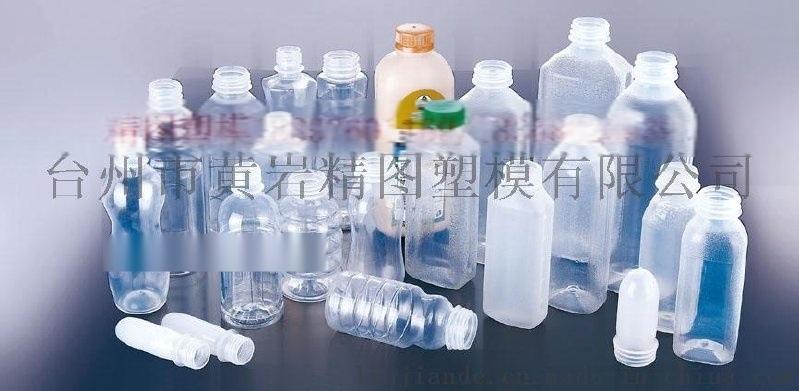 PP耐高溫飲料瓶 乳飲料塑料瓶 高溫殺菌PP塑料瓶