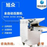江蘇揉麪機全自動 南京揉麪機 自動揉麪的機器 壓面機價格