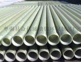 廠家定製玻璃鋼井管 農田灌溉玻璃鋼給水管 批發玻璃鋼壓力管道