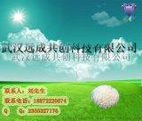 廠家供應 衣康酸 97-65-4 工業級 含量99.7%