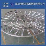 連雲港恆啓機械 內浮盤 內浮頂 鋁浮盤 六邊形組裝式內浮盤