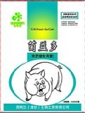 育肥豬專用複合益生菌