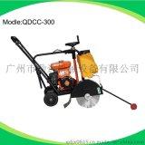 供應QDCC-300汽油切縫機