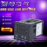 西崎智慧PID溫控器 XMTG-F1211 XMTG-F1111接線圖