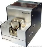 AUTOHAND螺絲整列機AHL-619性能穩定效率高各種系列型號