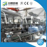 450-600BPH桶裝水灌裝生產線供應商