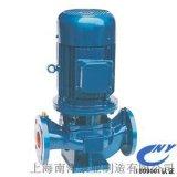 上海南洋IHG型不鏽鋼管道泵