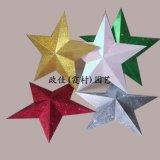 園藝五角星裝飾品,園藝裝飾品,聖誕園藝裝飾品
