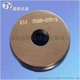 E14-7006-27F-1燈頭通規廠家