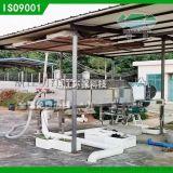 環保農業機械 清理養殖場糞便 豬糞雞糞固液分離機 脫水機 牛糞機