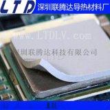 導熱矽膠片 絕緣矽膠墊片 散熱矽膠片