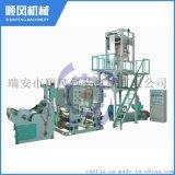 SJ-T系列吹膜凹版印刷連線機