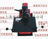 上海熱歐銘牌參數刻碼機, 標牌參數刻字機X6, 銘牌打碼機廠家