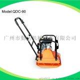 供應廠家直銷勤達QDC-90汽油振動平板夯