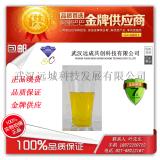 現貨供應 葡萄糖酸 526-95-4