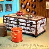 美式鄉村實木傢俱現代客廳創意茶几電視櫃小戶型歐式復古做舊皮箱