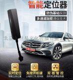 涿州哪余有賣汽車gps定位器的?