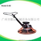 廣州廠家直銷S-80汽油路面抹光機,本田GX-160動力,地面抹平機