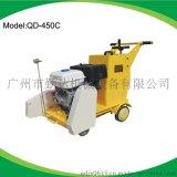 廣東廠家直銷450型汽油路面切縫機,本田汽油動力,馬路切割機